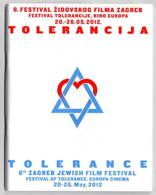 Jewish Film Festival logo