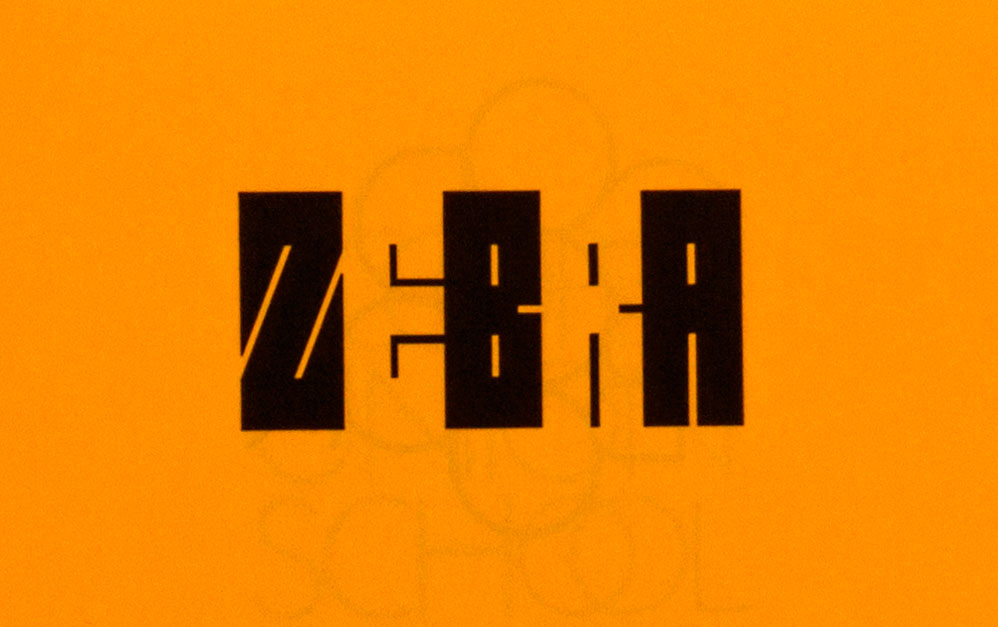 Zebra logo by Herb Lubalin