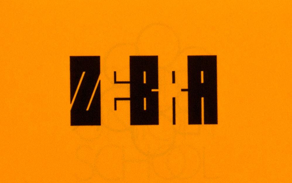 Zebra logo by Herb Lubalin