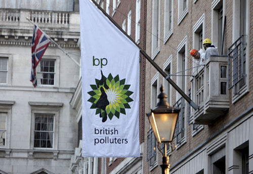 BP oil logo