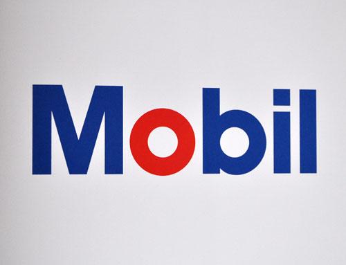 Картинки по запросу mobil logo