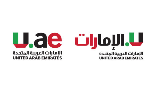 UAE logo option