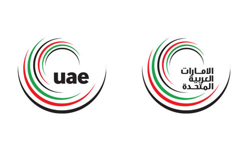 UAE logo option