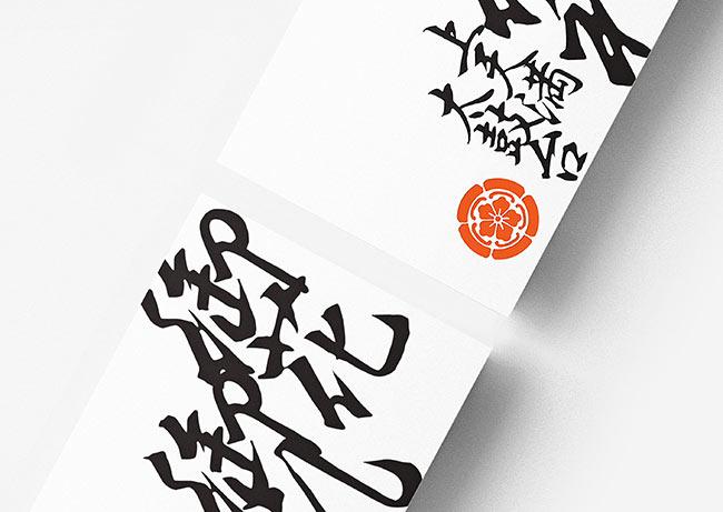 Shikoku festival identity
