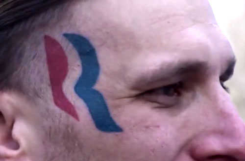 Romney logo tattoo