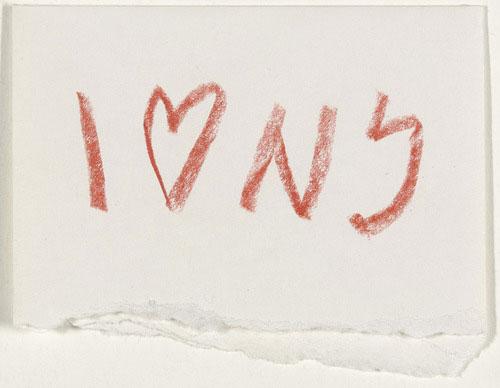 I (heart) NY sketch