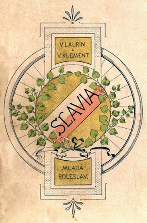 Skoda Slavia logo